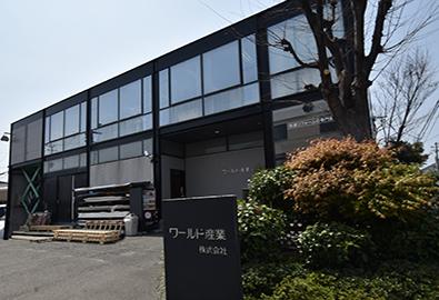 福岡県大野城市事務所